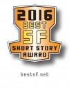 SF award logo ALL_2015