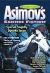 Asimovs October/November 2016