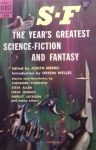 The Year's Greatest Science Fiction and Fantasy. ed Judith Merril, Dell 1956.